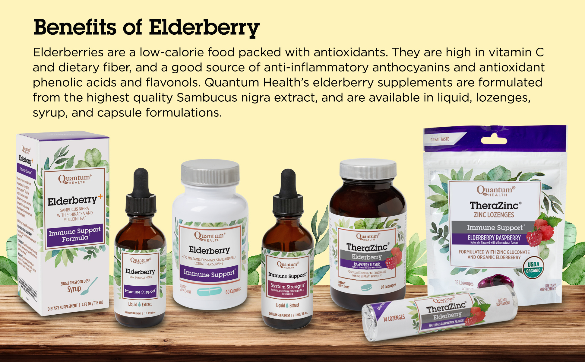Group of Quantum Health products that contain elderberry on a wooden table.